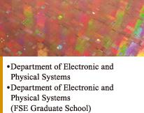 電子光システム学科・電子光システム学専攻