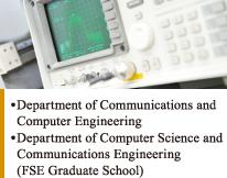 情報通信学科・情報理工・情報通信専攻