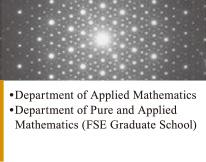 応用数理学科・数学応用数理専攻