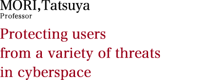 Protecting users from a variety of threats in cyberspace