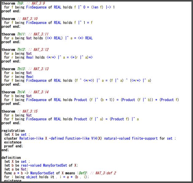 そもそも数学の証明って何だろう?」 | 早稲田大学 基幹理工学部・研究科